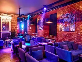 Look Lounge