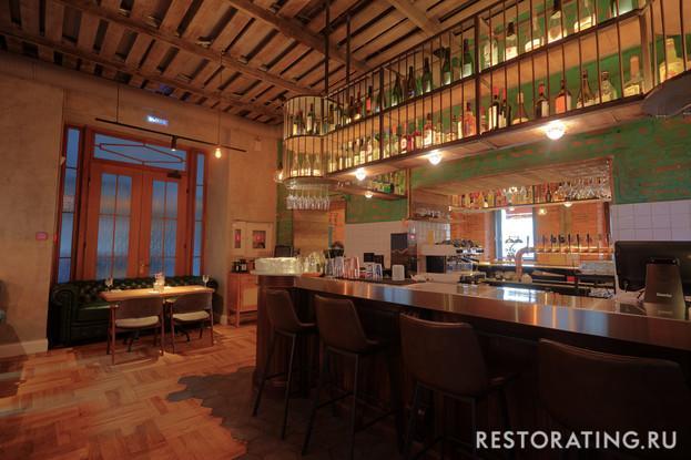 Italica pizza & bar