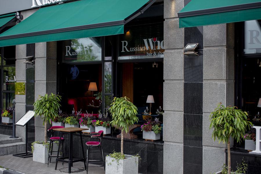 Russian Wine Bar&Shop