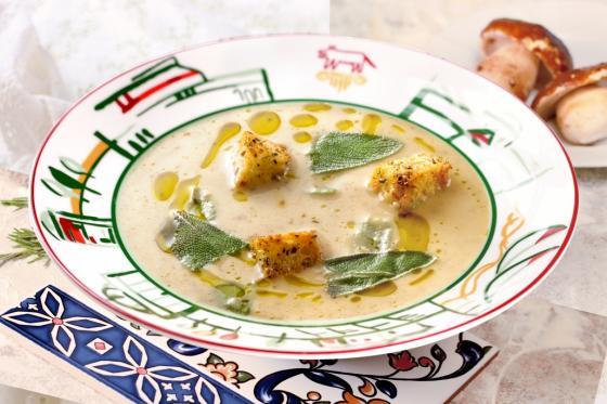 Крем-суп с белыми грибами(235 руб.)