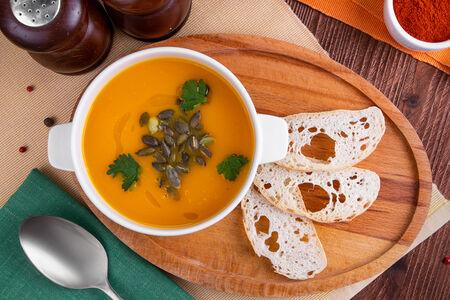 Тыквенный суп-пюре(260 руб.)